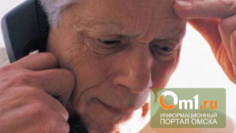 Омские пенсионеры, пытаясь вернуть деньги за БАДы, попрощались с 2 миллионами
