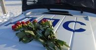 В Омской области полицейские вышли на «цветочный патруль» (фото)