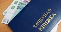 В Омске доцента университета путей сообщения подозревают в получении взятки