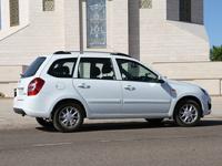 АвтоВАЗ запустил производство универсалов Lada Kalina