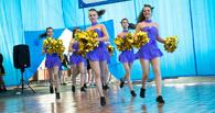 В Омске за звание лучших команд чир спорта боролись 300 спортсменов (фото)