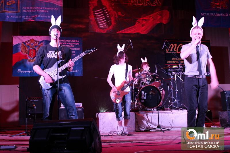 В Омске на рок-фестивале зайцы выступили против наркотиков(ВИДЕО)
