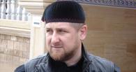 Позор, а не гордость: большинство россиян осудили Рамзана Кадырова за слова об оппозиции