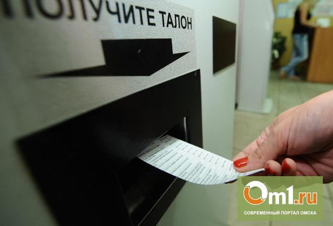 Минкомсвязи оценило степень компьютеризации омских больниц