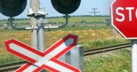 В Омской области столкнулись «шестерка» и грузовой поезд