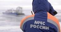 В Омской области спасли рыбаков со льдины на озере Салтаим
