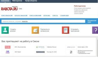 Rabota.ru: расширенные возможности по трудоустройству