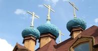 На берегу Сены арестовали участок под строительство российского православного центра