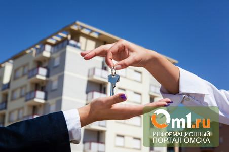 Все о страховании ипотеки