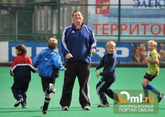 В Омской области в детском центре работал мужчина с судимостью