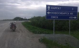 Под Омском столкнулись сразу пять автомобилей, ехавших в сторону Новосибирска