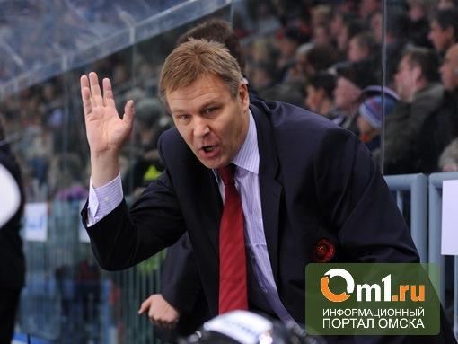 Сумманен возглавил финский «HIFK»