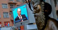 Сирийская кампания подбросила рейтинг Владимира Путина до 90%