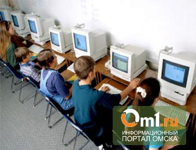 Омским школам с 1 сентября скорость интернета повысят до 10 Мбит/сек
