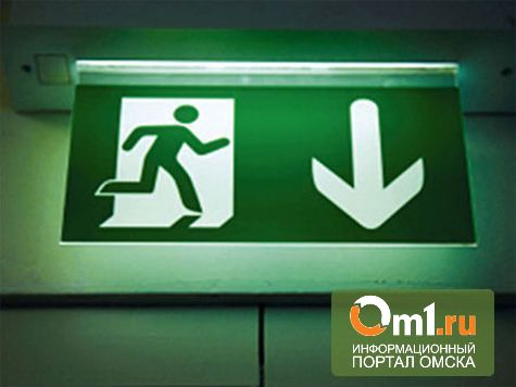 Редакцию Портала Om1.ru эвакуировали из «Каскада»