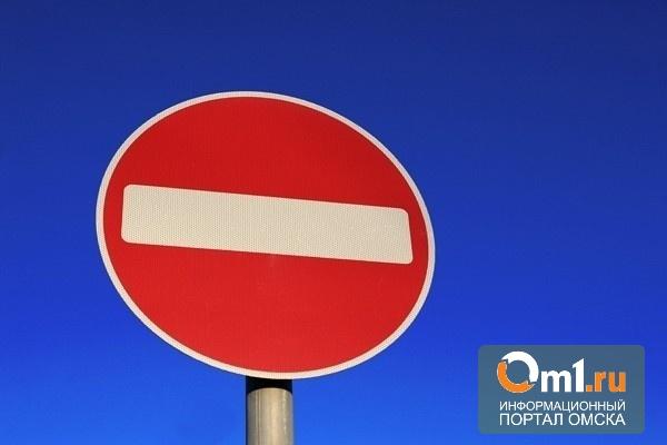 Проезд по улице Губкина перекрыт из-за ЧП на заводе