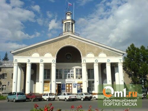 Здание омского аэропорта предложили переделать в спорткомплекс