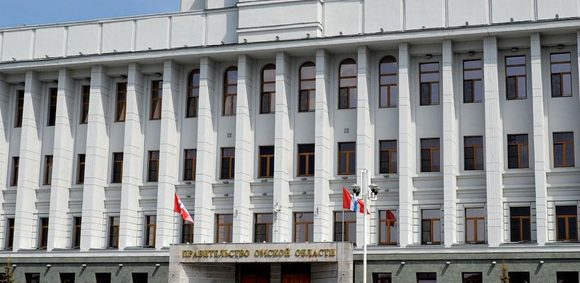 В Омске объявлен конкурс на место главы регионального минстроя