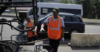 На дорогах Омска срезали 90% старого асфальта