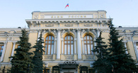 Владимир Путин обязал Центробанк перечислить в 2016 году в бюджет 90% прибыли