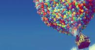 В День города омичи смогут отправить в небо дом со своими желаниями