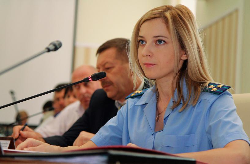 Няш-мяш Поклонская рассказала об оружии, которое есть только у России