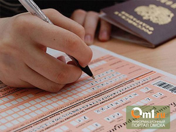 В Омской области стартовал досрочный этап сдачи ЕГЭ