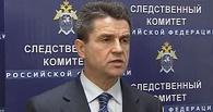 Владимир Маркин уходит из Следственного комитета ради новой работы