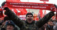Омские коммунисты 7 ноября будут требовать остановить рост цен на бензин