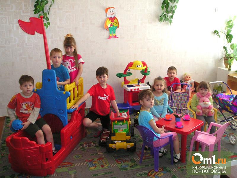 В Омске откроют 4 группы полного дня для детей c ограниченными возможностями