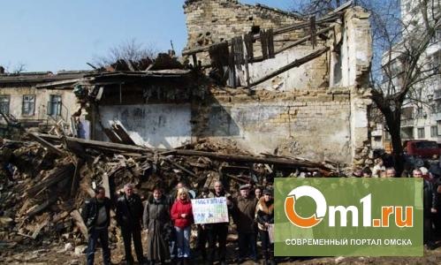 Стали известны адреса домов в Омске,подлежащих расселению и сносу