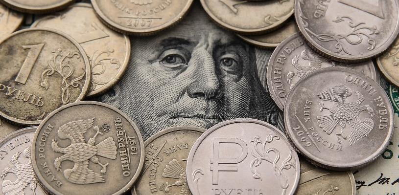 Курс валют: доллар превысил отметку в 72 рубля