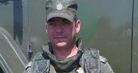 Умер десятый российский военнослужащий, получивший ранения в Сирии