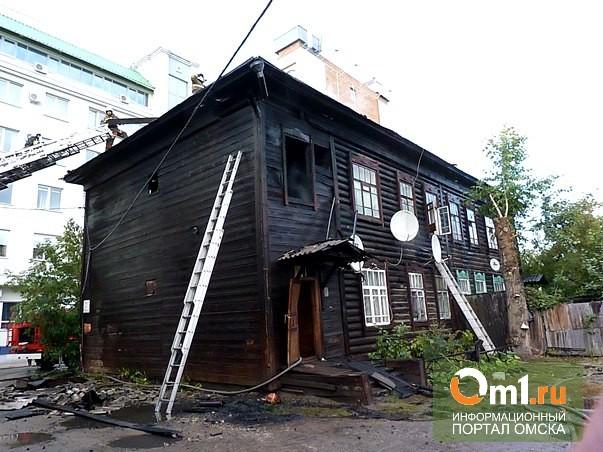 Погорельцам дома на Степана Разина мэрия Омска выделила 200 тысяч рублей
