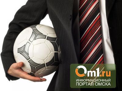 Омские чиновники покажут «Иртышу», как надо играть в футбол