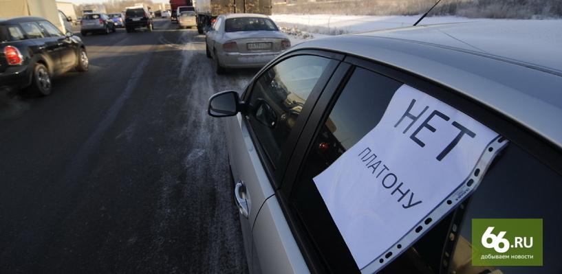 Производители и ритейлеры — Медведеву: из-за «Платона» цены на товары взлетят