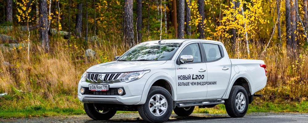 Лаковые кирзачи: как переобулся новый Mitsubishi L200