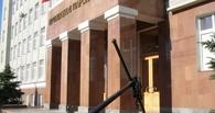 Госпакет акций «Иртышского пароходства» продали за 130 млн рублей