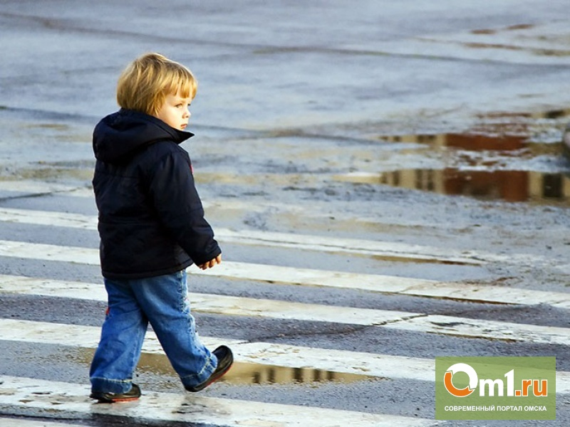 В Омске на Степной иномарка сбила 6-летнего ребенка