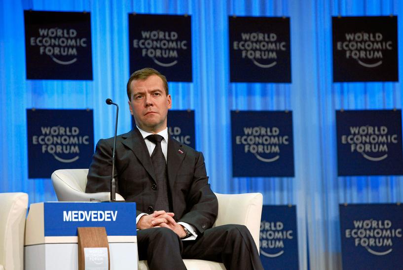 Путин и Медведев не поедут на экономический форум в Давосе