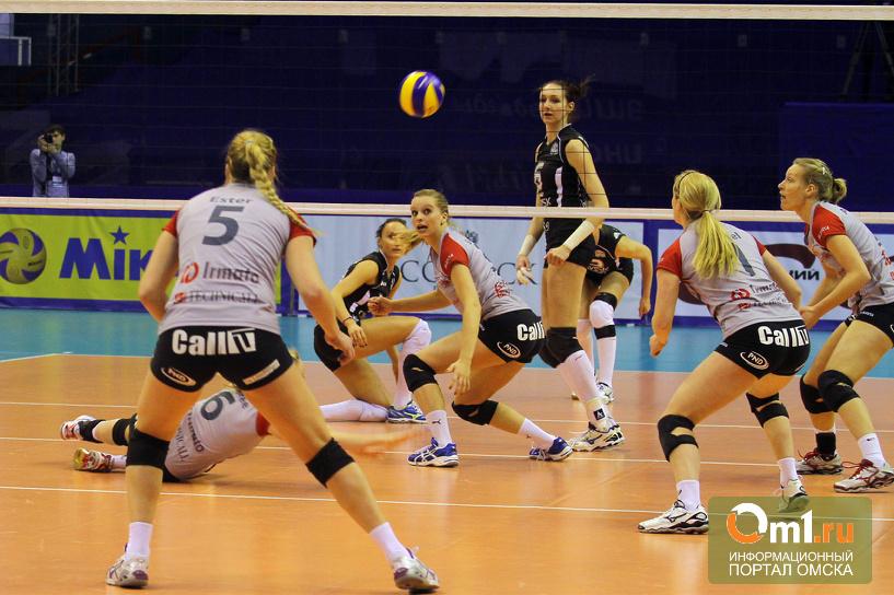Омские волейболистки узнали свое расписание матчей в Чемпионате России