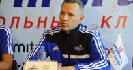 Главному тренеру омского «Иртыша» продлили контракт