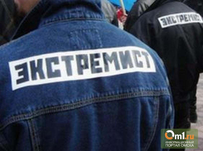 В Омске еще один любитель «Коловрата» заплатит штраф