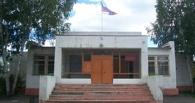 В Омской области вынесли приговор чиновнице, укравшей из бюджета 140 тысяч