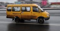 В ДТП на омской трассе пострадала 2-летняя девочка