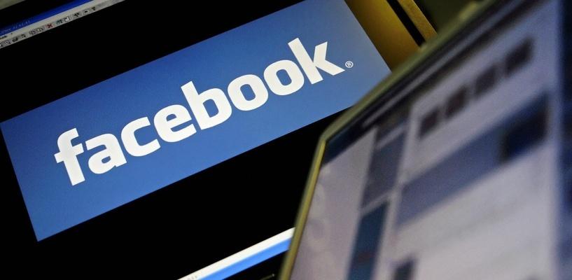 Наравне с наркотиками: Facebook запретит торговлю оружием через соцсеть