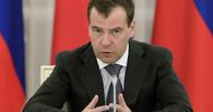 Медведев дал Омской области 50 млн на строительство культурного центра