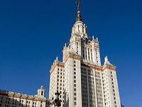 МГУ вошел в десятку лучших вузов развивающихся стран