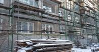 На капремонт домов в Омской области пришло 50 млн рублей