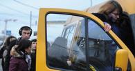 В Омске около тысячи перевозчиков работают нелегально